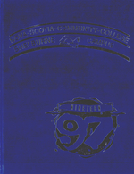 1997 NSCC Shelburne Campus
