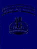 1995 NSCC Shelburne Campus